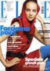 elle-rivista-online
