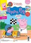 peppa-pig-rivista-ufficiale-online