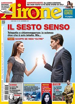 Airone rivista online for Riviste arredamento on line gratis