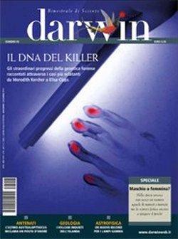 Darwin rivista online for Riviste arredamento on line gratis