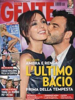 Gente rivista online for Gente settimanale sito
