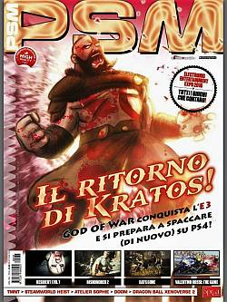 psm-playstation-magazine-rivista