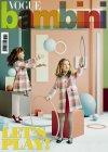 vogue-bambini-rivista-online